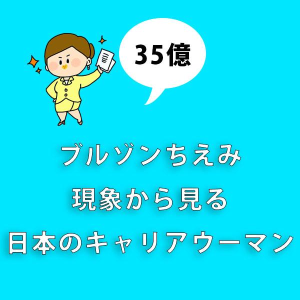 f:id:minnadaihuku:20180411203852j:plain