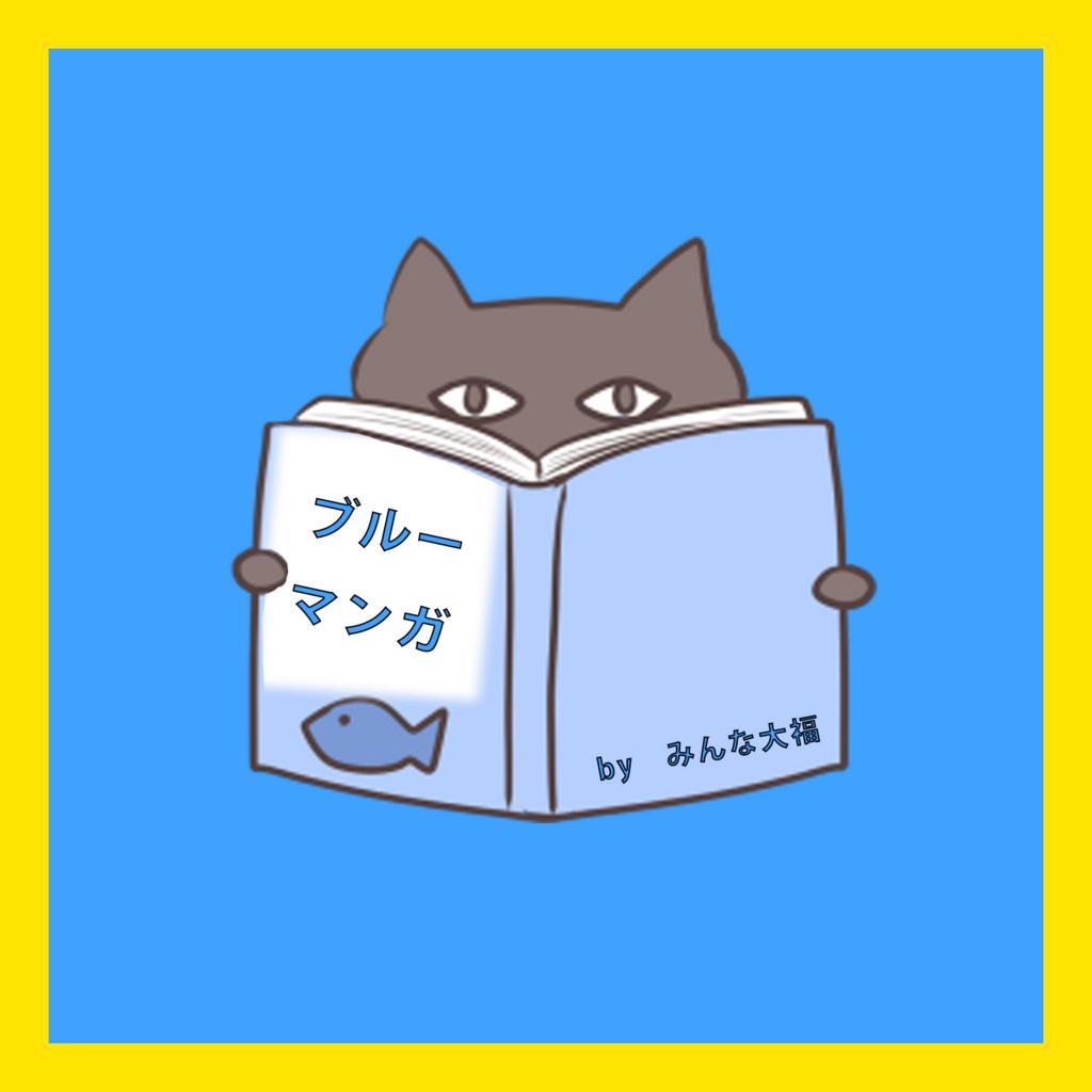 f:id:minnadaihuku:20180412220449j:plain