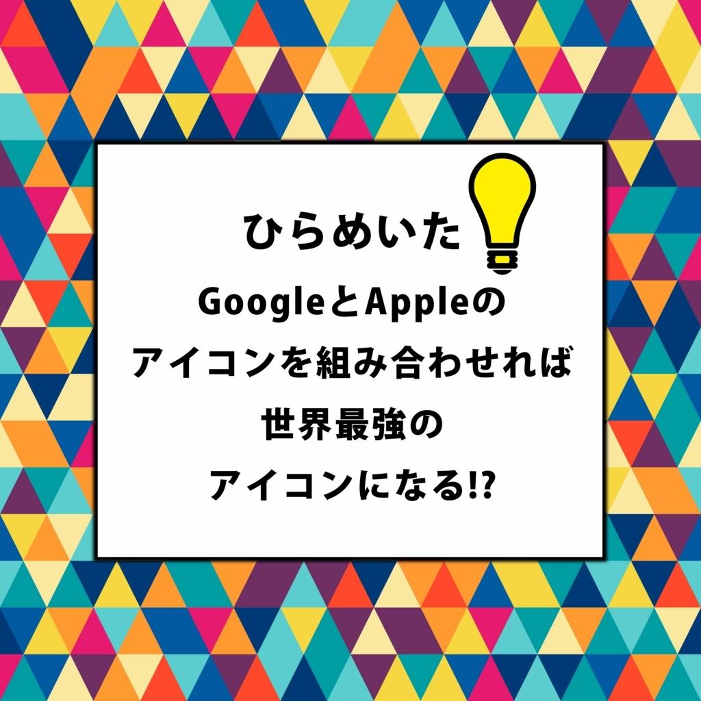 f:id:minnadaihuku:20180414234224j:plain
