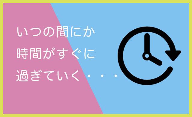 f:id:minnadaihuku:20180426014923j:plain