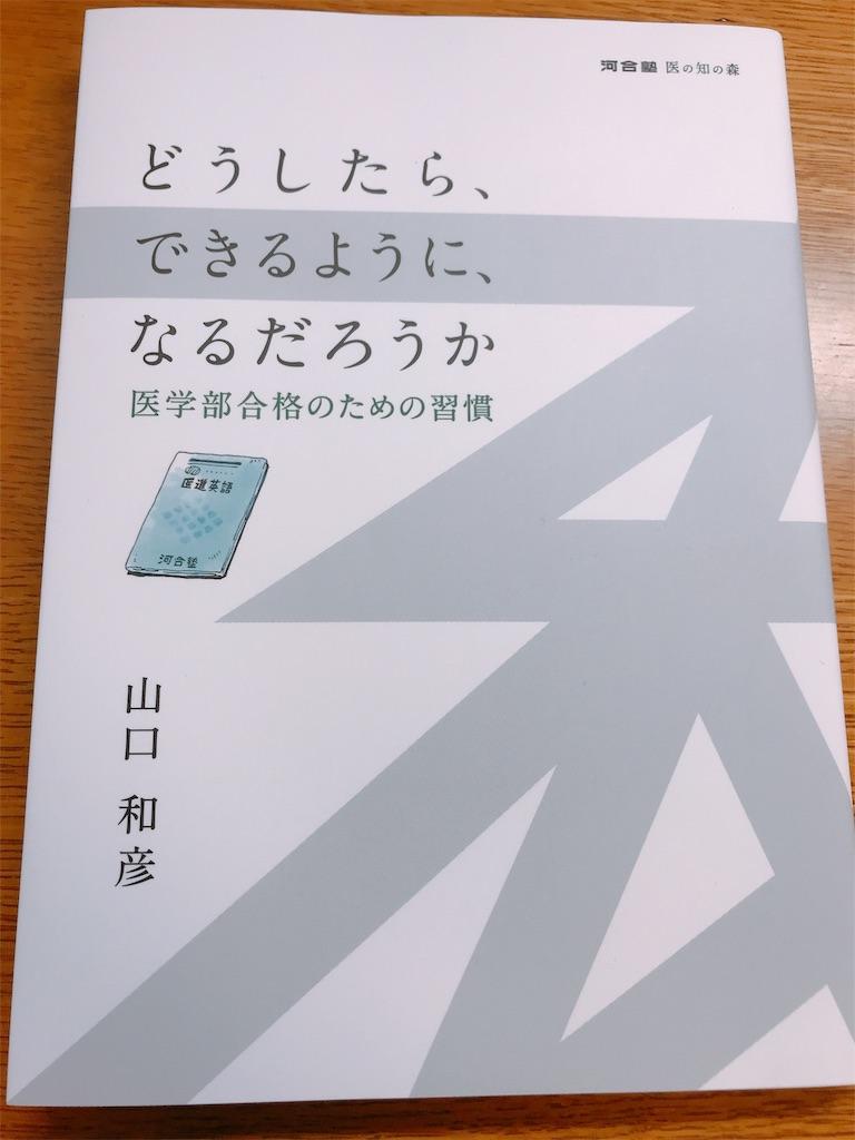 f:id:minnadekakumeiwookosou:20191125223702j:image