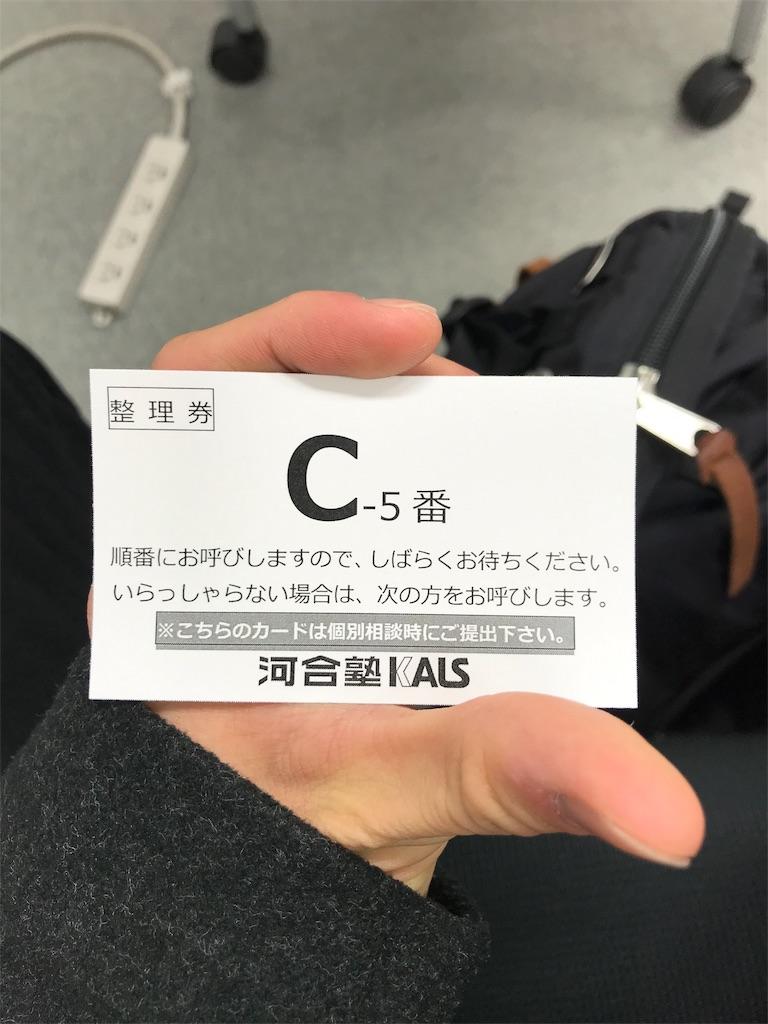 f:id:minnadekakumeiwookosou:20191201175921j:image