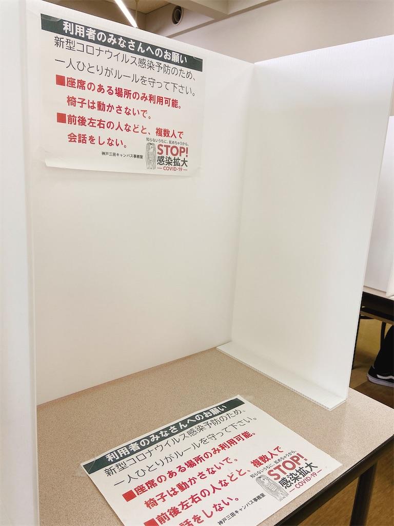 f:id:minnadekakumeiwookosou:20201115112505j:image