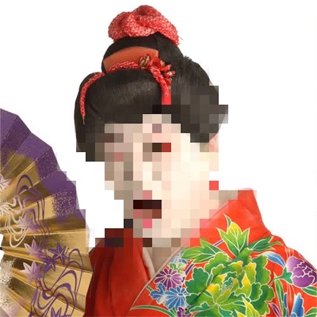 f:id:minnadekakumeiwookosou:20201123215855j:image