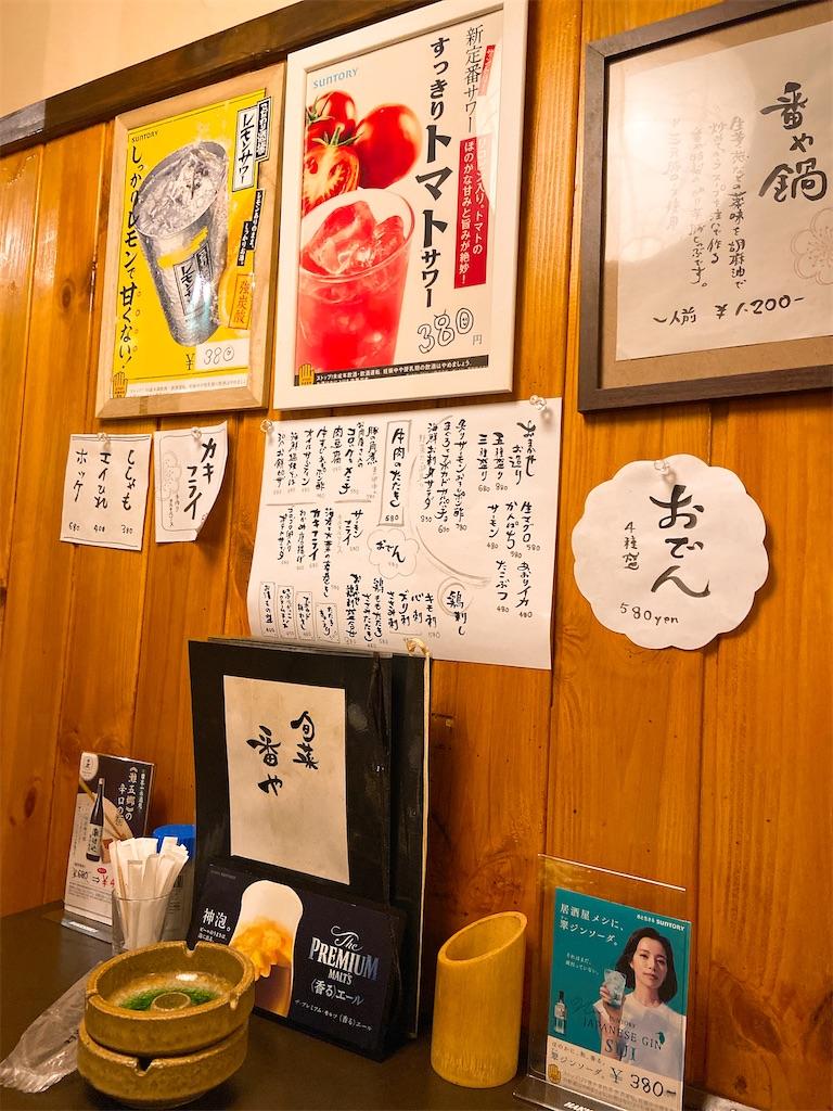 f:id:minnadekakumeiwookosou:20201128223352j:image