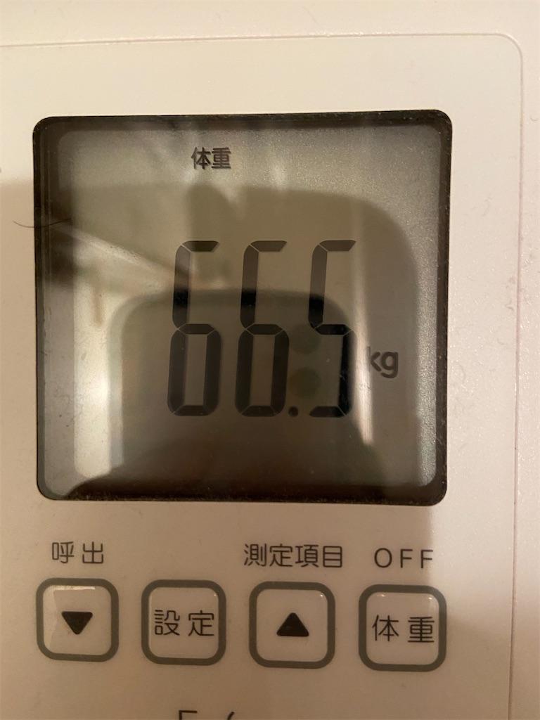 f:id:minnadekakumeiwookosou:20201206120448j:image