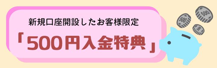 f:id:minnajima:20180107213930p:plain