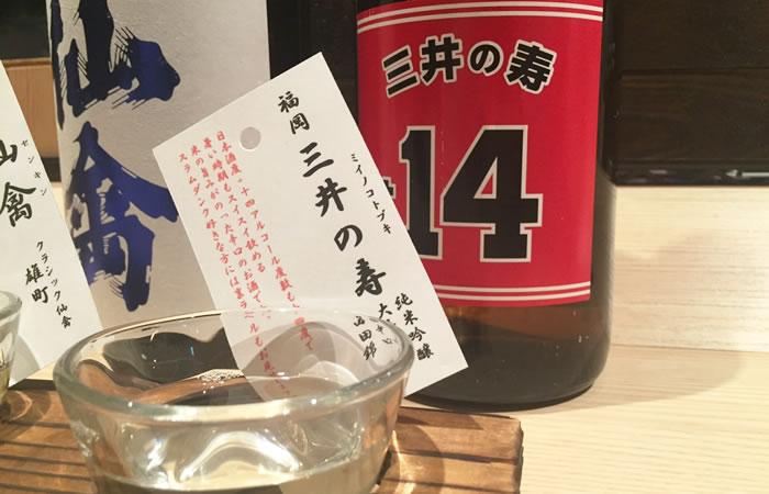 150種の日本酒を11段階の温度で楽しむ...