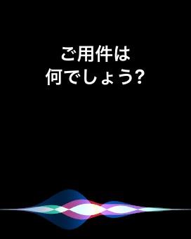 f:id:minnnataberuyo:20181129121504p:plain