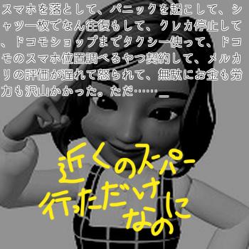 f:id:minnnataberuyo:20181228124302p:plain