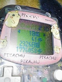 20060515095456