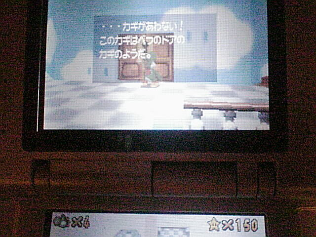 20060730181546