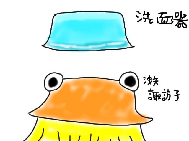 [東方Project][洩矢諏訪子]