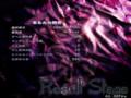 東方永夜抄ノーマル 幻想の結界チーム 1080913780点 ゲーム進行率100% FINALA