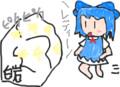 [東方Project][チルノ]00:00:00を取るお題 修正→http://f.hatena.ne.jp/mino90/20101018000245
