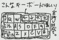 20110815224954