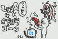 ミューガン4コマ いちばん 1/4