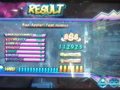 ミューガン2 Bad Apple!! feat.nomico SPH 112923 SUDDEN MIRROR