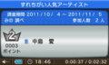 20111105184630