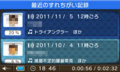 20111105184648