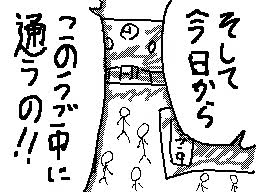20130404024631