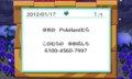 20150714203854