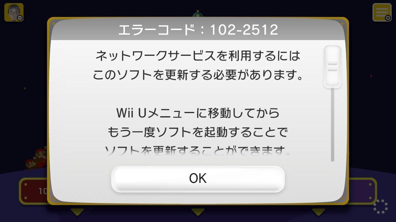 20151105170655