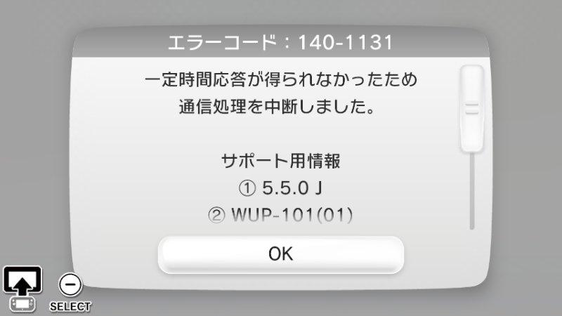 20151205170943