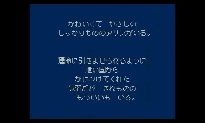 20160321035811
