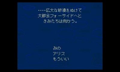 20160321040032