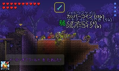 20160507032838