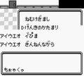 20170701021054