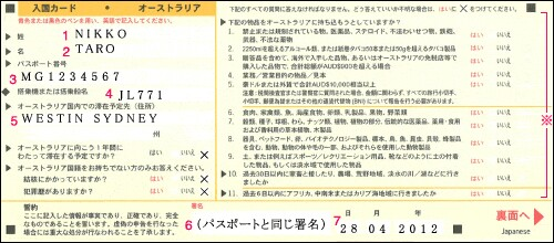f:id:minokasagokun:20170929194109j:image