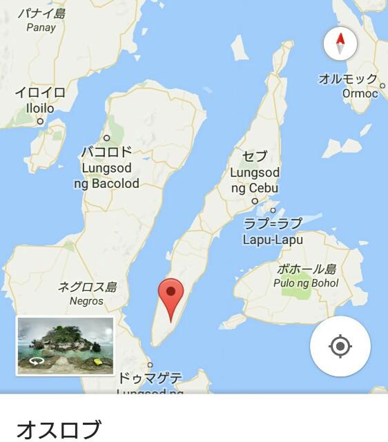 f:id:minokasagokun:20171017212146j:image