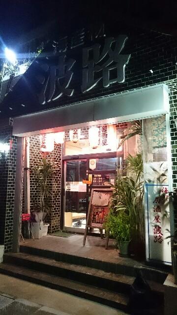 f:id:minokasagokun:20171204195448j:image