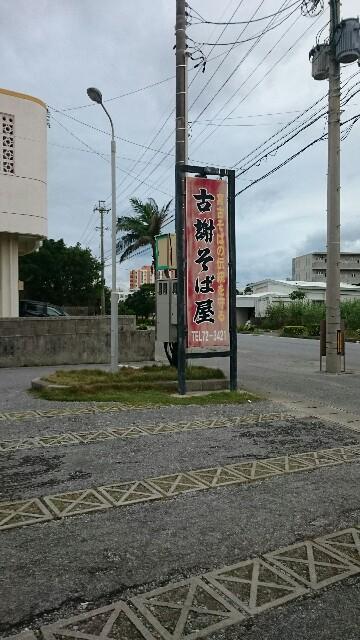 f:id:minokasagokun:20171208194728j:image
