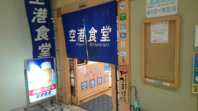 f:id:minokasagokun:20171213191438j:image
