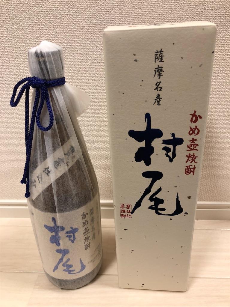 f:id:minokasagokun:20180621210235j:image