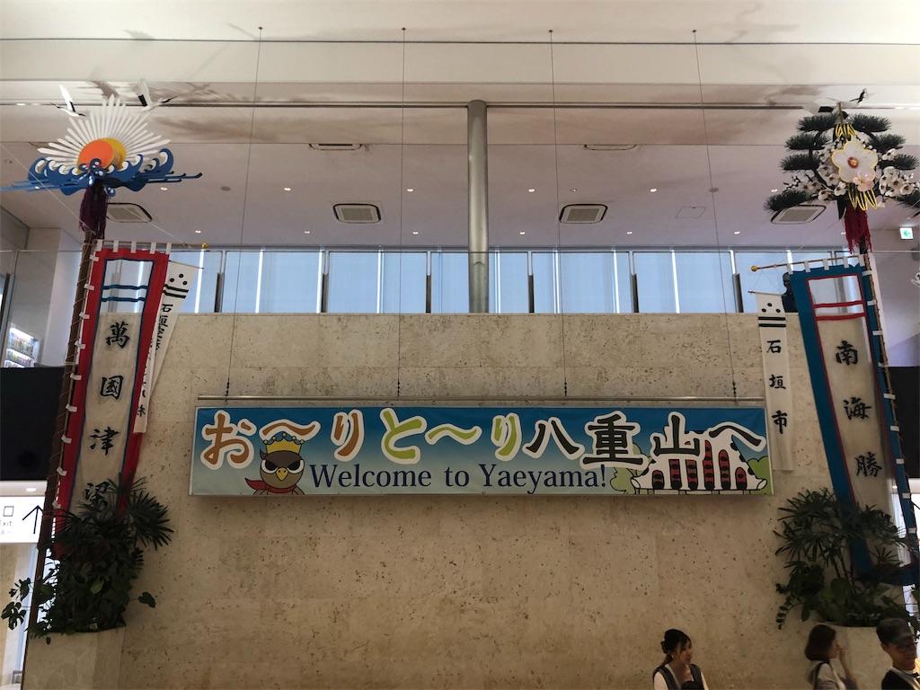 f:id:minokasagokun:20190513191936j:image