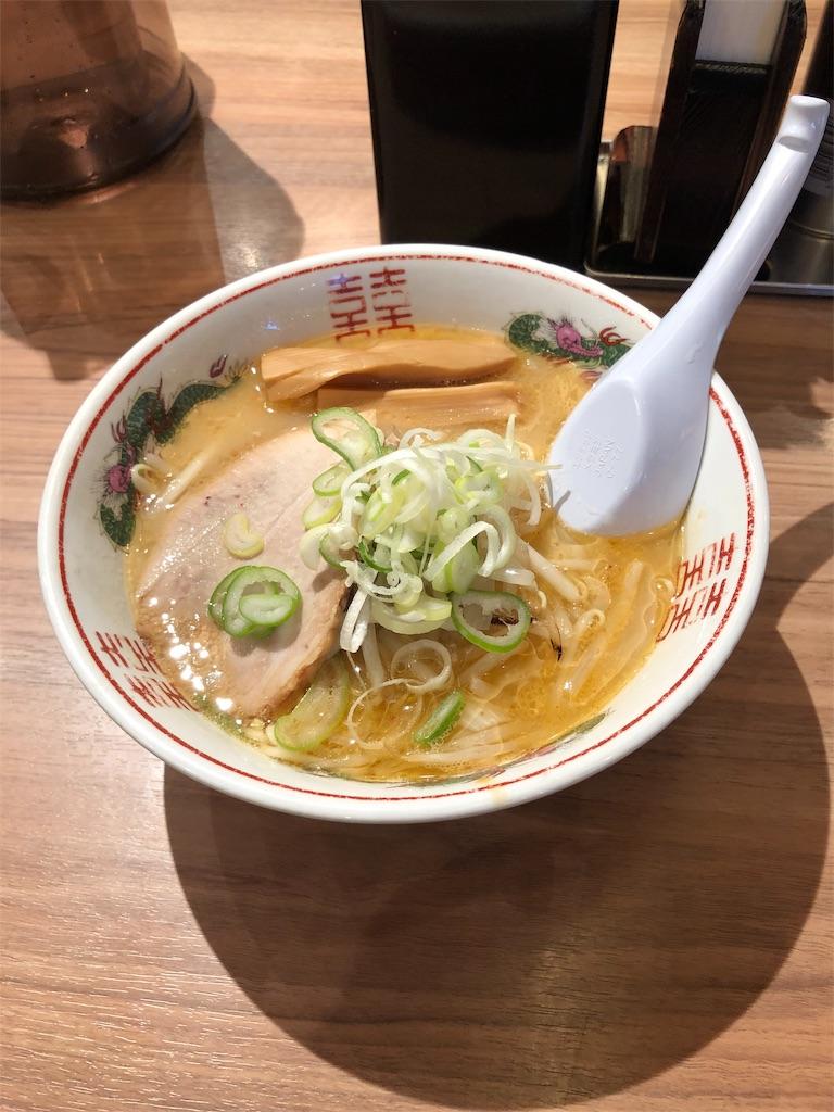 f:id:minokasagokun:20190520191345j:image