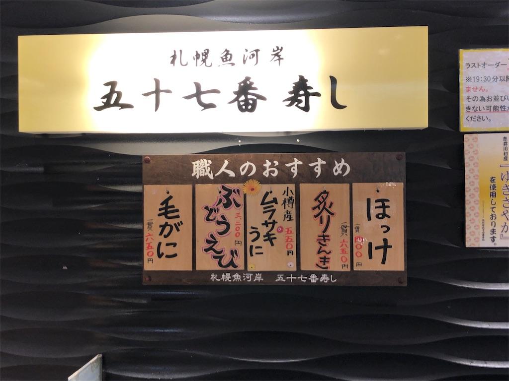 f:id:minokasagokun:20190528183937j:image