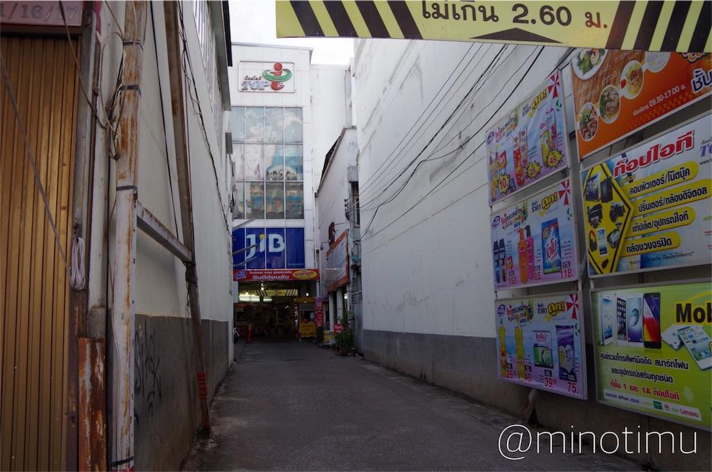 f:id:minori-nkmr:20180522233810j:image