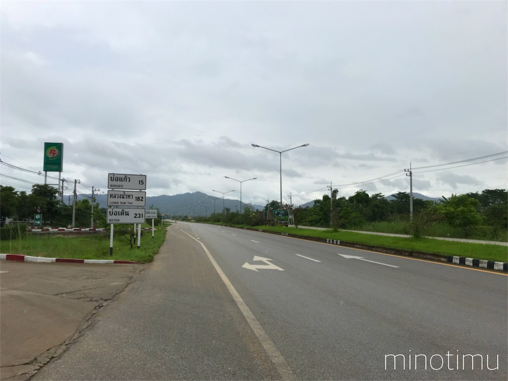 f:id:minori-nkmr:20180621191902j:image