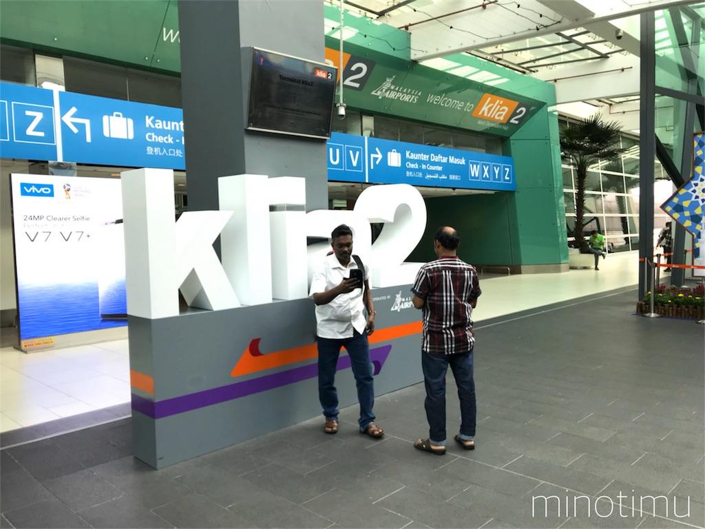 f:id:minori-nkmr:20180803182025j:image