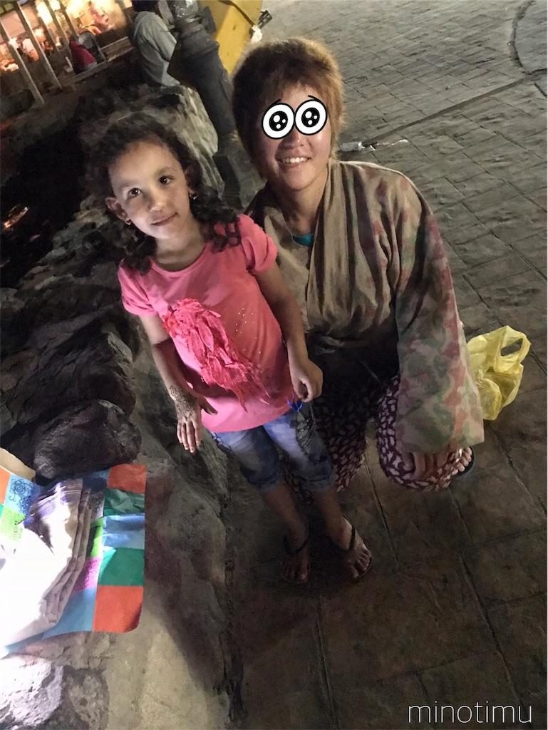 f:id:minori-nkmr:20181028075856j:image