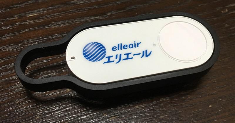 f:id:minori-san:20161206220327j:plain