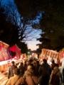 京都新聞写真コンテスト 夕闇の祭り