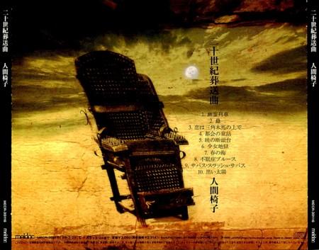 f:id:minorrec:20121118132158j:image