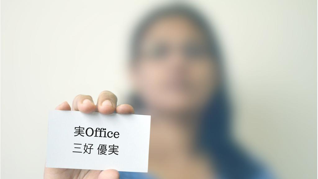 f:id:minoru-office:20181016223600j:plain