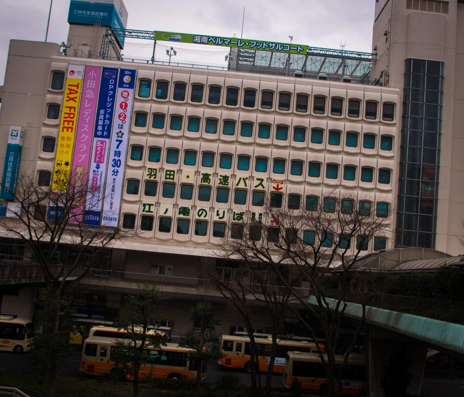 藤沢駅と稲村ケ崎と若宮大路